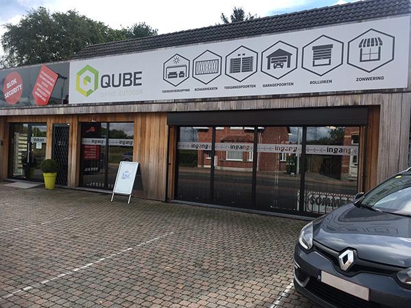 qube-showroom